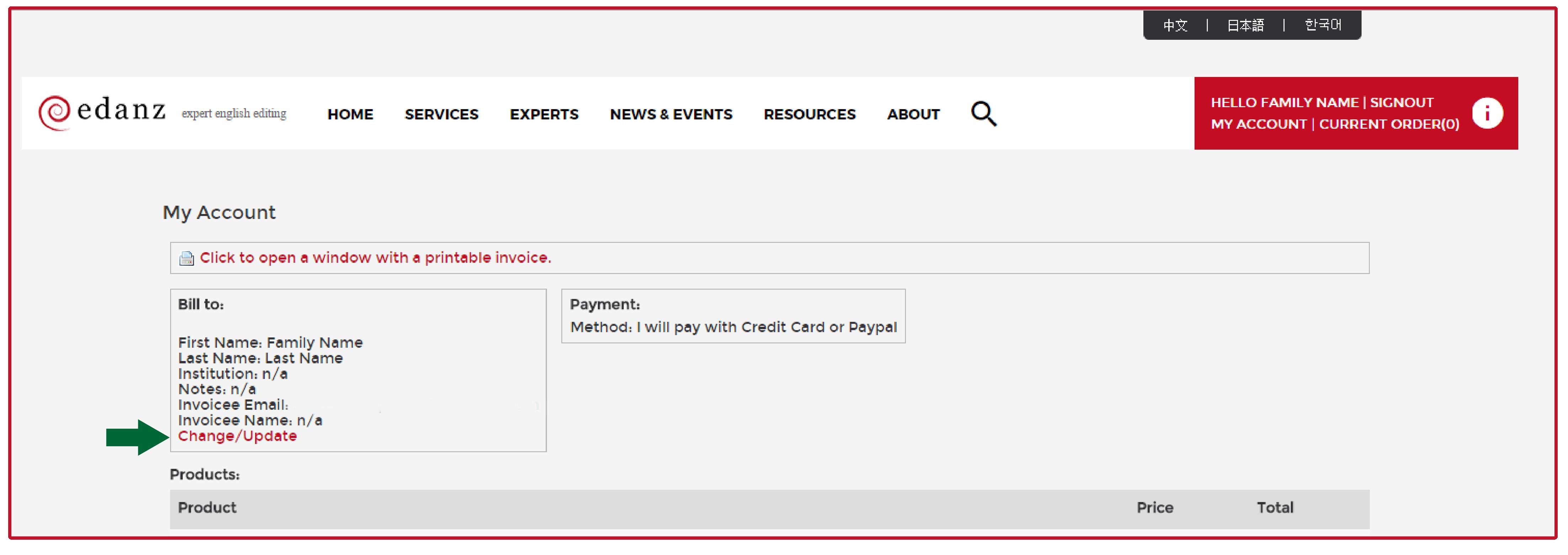edanz payment change